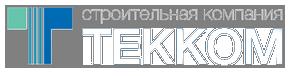 ТЕККОМ — строительная компания